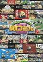 関口さんII 万田兄弟の襲撃〈後編〉(DVD) ◆20%OFF!