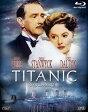 タイタニックの最期(Blu-ray)