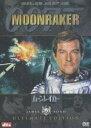 007/ムーンレイカー<アルティメット・エディション>(初回限定生産)(DVD) ◆20%OFF!
