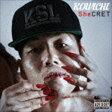 KOWICHI/SheCRET(CD)