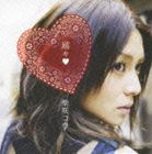 《送料無料》柴咲コウ/嬉々 (通常盤)(CD)
