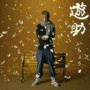 遊助/いちょう(初回生産限定盤/CD+DVD)(CD)