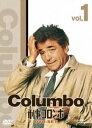 刑事コロンボ 完全版 DVD-SET 1(DVD) ◆20%OFF!