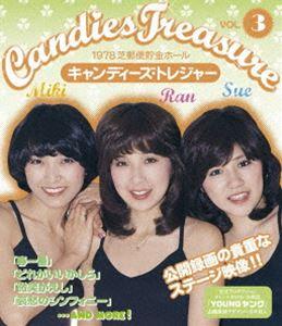 キャンディーズ・トレジャー VOL.3(BD) ◆20%OFF!