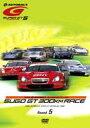 SUPER GT 2006 ROUND.5 スポーツランドSUGO ◆20%OFF!