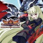 (ゲーム・ミュージック) アルカナハート3 はーとふるサウンドコレクション(CD)