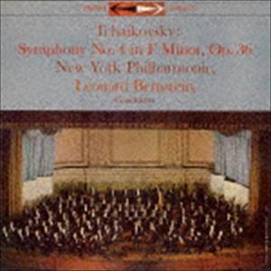 レナード・バーンスタイン(cond) / チャイコフスキー:交響曲第4番(1958年録音)&イタリア奇想曲(期間生産限定盤) [CD]