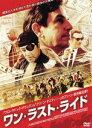 ワン・ラスト・ライド [DVD]