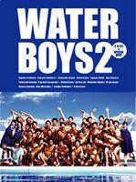 《送料無料》ウォーターボーイズ2 DVD-BOX(DVD)