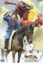 【ワゴンセール】劇場版仮面ライダー響鬼と7人の戦鬼O・N・Iメイキング~(DVD)◆30%OFF!