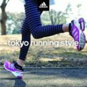 tokyo running style powered by adidas [CD]