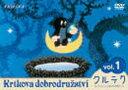 クルテク もぐらくんと森の仲間たち Vol.1 ◆20%OFF!