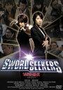ソード・シーカーズ -刀狩るもの-(DVD) ◆20%OFF!