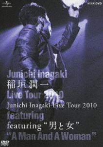 """稲垣潤一/Junichi Inagaki Live Tour 2010 〜featuring """"男と女""""〜(DVD)"""