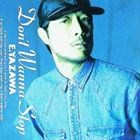 矢沢永吉/Don't Wanna Stop(CD)