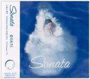 ぐるぐる王国 楽天市場店で買える「姿月あさと / Sonata [CD]」の画像です。価格は2,554円になります。