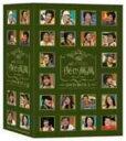 夜心萬萬 DVD-BOX 2(10000セット期間限定生産)(DVD) ◆20%OFF!