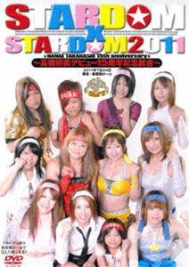 STARDOM × STARDOM 2011 2011年7月24日/東京・後楽園ホール [DVD]