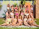 CYBERJAPAN DANCERS / BIKINI FOREVER(初回限定盤/CD+DVD)