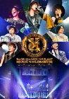 Kis-My-Ft2/LIVE TOUR 2017 MUSIC COLOSSEUM