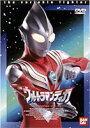 ウルトラマンティガ Vol.10 [DVD]