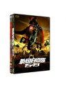 戦国自衛隊1549&戦国自衛隊DTS版 ツインパック【初回限定生産】(DVD) ◆20%OFF!