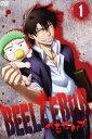 べるぜバブ 第1巻(初回仕様)(DVD) ◆20%OFF!