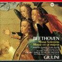 カルロ・マリア・ジュリーニ(cond) / CLASSIC名盤 999 BEST & MORE 第2期:: ベートーヴェン: 荘厳ミサ曲 ミサ曲 ハ長調 [CD]