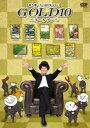 佐久間一行SHOW2013 GOLD10〜ゴールデン〜 [DVD]