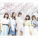 こぶしファクトリー / Oh No 懊悩/ハルウララ(通常盤B) [CD]
