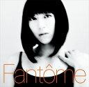 宇多田ヒカル / Fantome(SHM-CD) [CD]