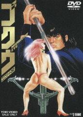 【東映フェスティバル】MIDNIGHT EYE ゴクウ コンプリートDVD(DVD) ◆25%OFF!