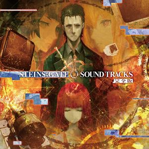 STEINS;GATE 0 SOUND TRACKS -完全版-(CD+エンハンスドCD)