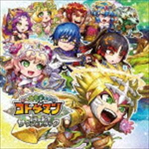 (ゲーム・ミュージック) 共闘ことばRPG コトダマン 1周年記念サウンドトラック(キボウ盤) [CD]