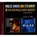 【輸入盤】MILES DAVIS マイルス・デイヴィス/STEAMIN'/THE NEW MI…