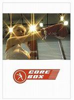 コア・ボックス(ボクシング&エクササイズの最前線)(DVD)