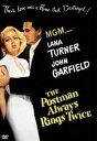 DVD『郵便配達は二度ベルを鳴らす』1946年版