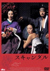 スキャンダル(期間限定)(DVD) ◆20%OFF!