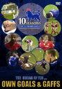 FA プレミアリーグ10年史 オウンゴールズ(DVD) ◆20%OFF!