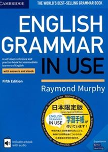 English Grammar in Use 5/E Book with answers and interactive ebook Japan Special Edition