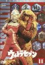 ウルトラセブン Vol.11(DVD) ◆20%OFF!