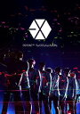 EXO PLANET #2 -The EXO'luXion IN JAPAN-(通常版) [DVD]