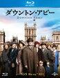 ダウントン・アビー シーズン5 ブルーレイBOX(Blu-ray)
