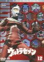 ウルトラセブン Vol.12(DVD) ◆20%OFF!
