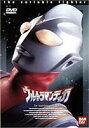 DVD通販 ウルトラマンシリーズ