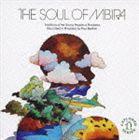 ジンバブエ ショナ族のムビラ1 アフリカン・ミュージックの真髄I(CD)