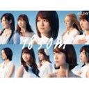 ★【ぐるぐる王国オリジナル】B2サイズポスター付き! 外付け《送料無料》AKB48/1830m(2CD+D...