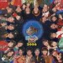 てれび戦士/NHK天才てれびくんMAX MTK the 11th(CD)