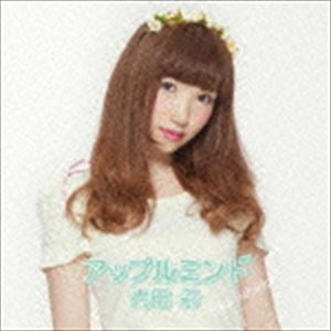 内田彩 / アップルミント(初回限定盤/CD+Blu-ray) [CD]