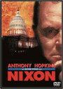 ニクソン(DVD)